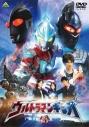 【DVD】TV ウルトラマンギンガ 3の画像