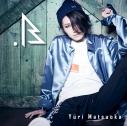 【アルバム】松岡侑李/.B(ピリオドビー) 初回限定盤の画像