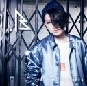 【アルバム】松岡侑李/.B(ピリオドビー) 通常盤の画像