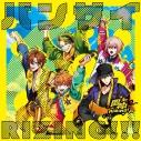 【アルバム】アプリ アルゴナビス from BanG Dream! AAside 銀の百合/バンザイRIZING!!!/光の悪魔 Btypeの画像