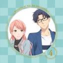 【Blu-ray】TV ヲタクに恋は難しい 4 完全生産限定版の画像