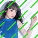 【主題歌】TV 叛逆性ミリオンアーサー OP「ハイライト」/大橋彩香 彩香盤の画像