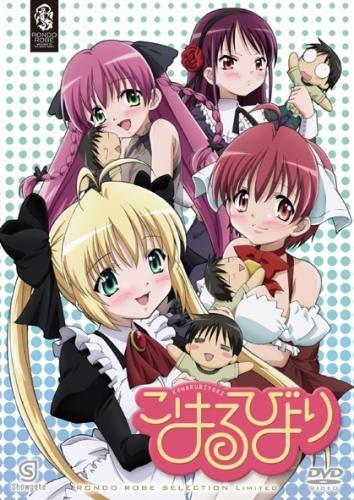 【DVD】OVA こはるびより 期間限定生産