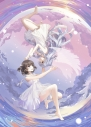 【Win】いつかのメモラージョ~ことのはアムリラート~ ゲームDLコード付き書籍版 アニメイト限定セットの画像