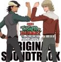 【サウンドトラック】劇場版 TIGER & BUNNY -The Beginning- オリジナルサウンドトラックの画像