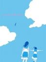 【Blu-ray】劇場版 リズと青い鳥 台本付数量限定版の画像