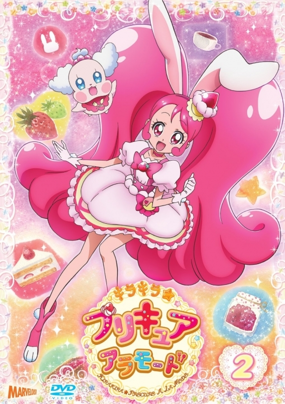 【DVD】TV キラキラ☆プリキュアアラモード vol.2