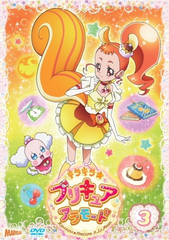 【DVD】TV キラキラ☆プリキュアアラモード vol.3