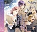 【ドラマCD】SQ SolidSドラマ5巻 いつかのあの日、星空の下で笑う君を見たの画像