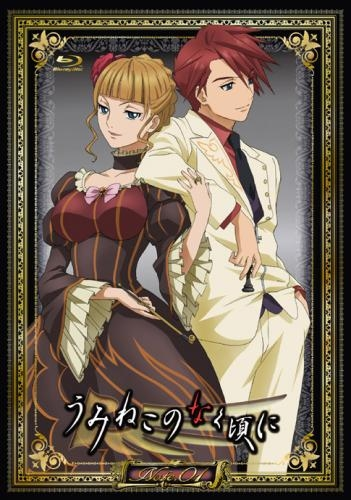 【Blu-ray】TVアニメ「うみねこのなく頃に」Note.01 通常版