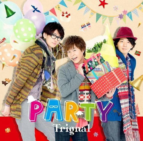 【アルバム】Trignal/PARTY 通常盤
