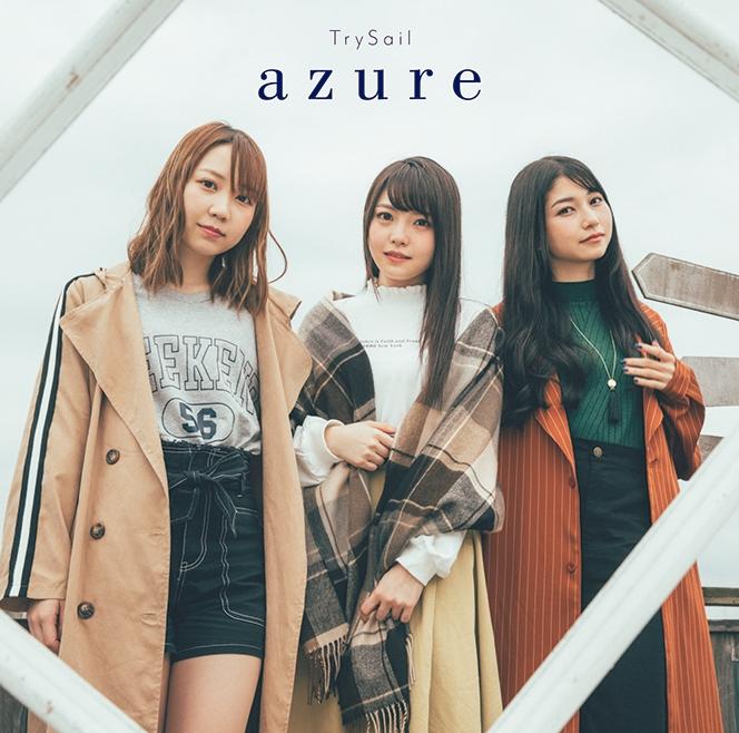 TV 続・終物語 ED「azure」/TrySail 通常盤