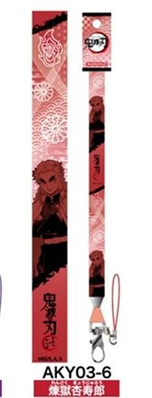 【グッズ-ストラップ】鬼滅の刃 ネックストラップ 煉獄杏寿郎【二次受注】
