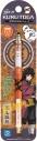 【グッズ-シャープペンシル】鬼滅の刃 クルトガ 2/冨岡義勇【再販】の画像