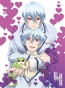 【Blu-ray】TV 美男高校地球防衛部LOVE!LOVE! 4の画像