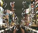 【主題歌】映画 GANTZ:O 主題歌「人間ビデオ」/ドレスコーズ GANTZ:O盤の画像