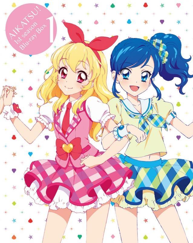 【Blu-ray】TV アイカツ! 1stシーズン Blu-ray BOX 1