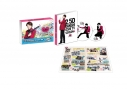 【Blu-ray】TV 2.5次元男子推しTV シーズン4 Blu-ray BOXの画像