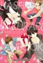 【その他(書籍)】桜日梯子ファンブックの画像