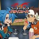 【DJCD】ラジオ フューチャーラジオ バディファイト Vol.1の画像