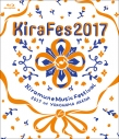 【Blu-ray】Kiramune Music Festival 2017 at YOKOHAMA ARENAの画像