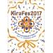 Kiramune Music Festival 2017 at YOKOHAMA ARENA