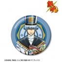 【グッズ-バッチ】銀魂 描き下ろしイラスト 坂田銀時 RPGver. BIG缶バッジの画像