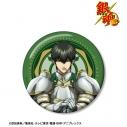 【グッズ-バッチ】銀魂 描き下ろしイラスト 土方十四郎 RPGver. BIG缶バッジの画像