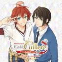 【ドラマCD】ゲームアプリ Cafe Cuillere ~カフェ キュイエール~ カフェキュイドラマCDシリーズ Premier souvenirs I ~景太&涼介~ 通常盤の画像