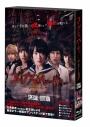 【Blu-ray】映画 実写 コープスパーティー アンリミテッド版 スペシャルエディションの画像
