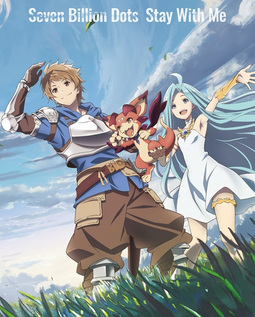 【主題歌】TV GRANBLUE FANTASY The Animation Season 2 OP「Stay With Me」/Seven Billion Dots 期間生産限定盤