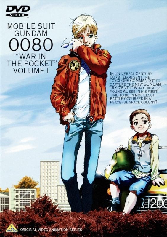 【DVD】TV 機動戦士ガンダム0080 ポケットの中の戦争 VOLUME I