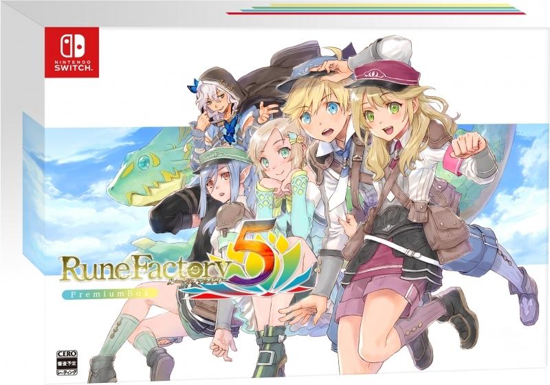 【NS】ルーンファクトリー5 プレミアムボックス アニメイト限定セット