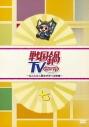 【DVD】TV 戦国鍋TV ~なんとなく歴史が学べる映像~ 七の画像