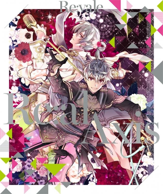 【アルバム】アイドリッシュセブン Re:vale 1st Album「Re:al Axis」豪華盤 完全生産限定