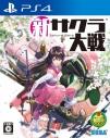 【PS4】新サクラ大戦 通常版の画像