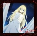 【サウンドトラック】TV 殺戮の天使 オリジナルサウンドトラックの画像