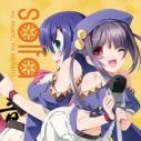 【マキシシングル】solfa/no music no solfa!!!の画像