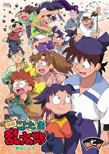 【DVD】TV 忍たま乱太郎 第19シリーズ 七の段