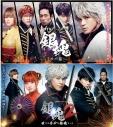 【Blu-ray】dTV オリジナルドラマ 銀魂 コレクターズBOXの画像