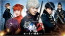 【DVD】dTV オリジナルドラマ 銀魂2-世にも奇妙な銀魂ちゃん-の画像