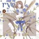 【アルバム】鹿乃/rye 通常盤の画像