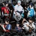 【アルバム】ミュージカル『刀剣乱舞』 ~結びの響、始まりの音~通常盤の画像