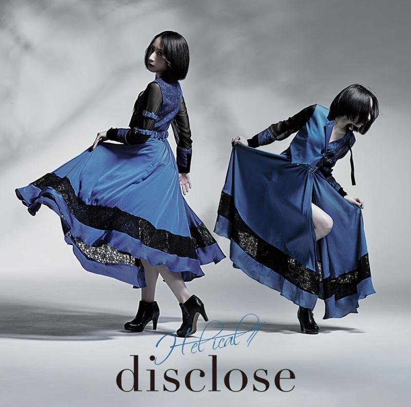 【主題歌】TV 禍つヴァールハイト -ZUERST- ED「disclose」/H-el-ical// 初回限定盤