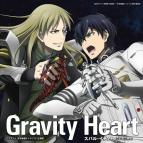 【主題歌】TV 宇宙戦艦ティラミスII 主題歌「Gravity Heart」/スバル・イチノセ(CV:石川界人)