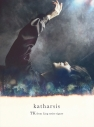 【主題歌】TV 東京喰種トーキョーグール:re OP「katharsis」/TK from 凛として時雨 初回生産限定盤の画像