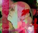 【主題歌】TV 東京喰種トーキョーグール:re OP「katharsis」/TK from 凛として時雨 通常盤の画像