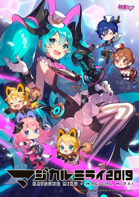 【Blu-ray】初音ミク マジカルミライ 2019 Blu-ray 通常版