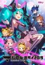 【Blu-ray】初音ミク マジカルミライ 2019 Blu-ray 限定版の画像