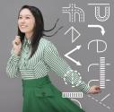 【マキシシングル】寿美菜子/pretty fever 通常盤の画像